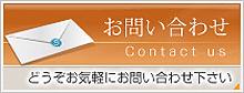 side_btn_df