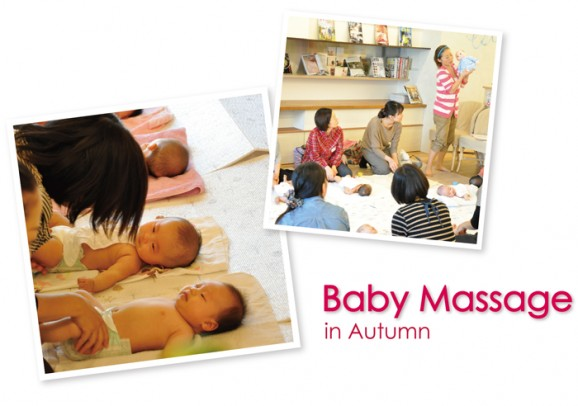 baby massage in autumn